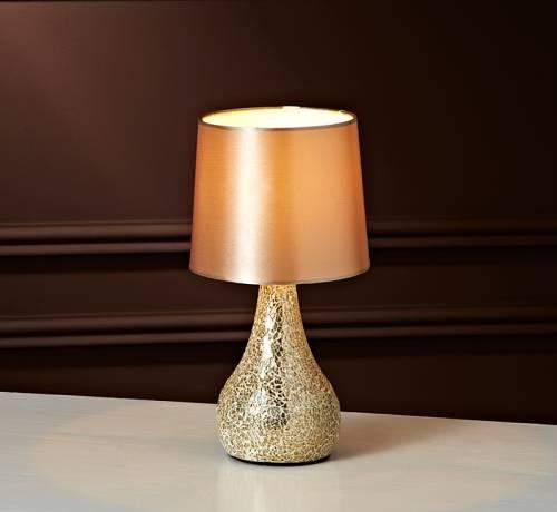 Низкая настольная лампа