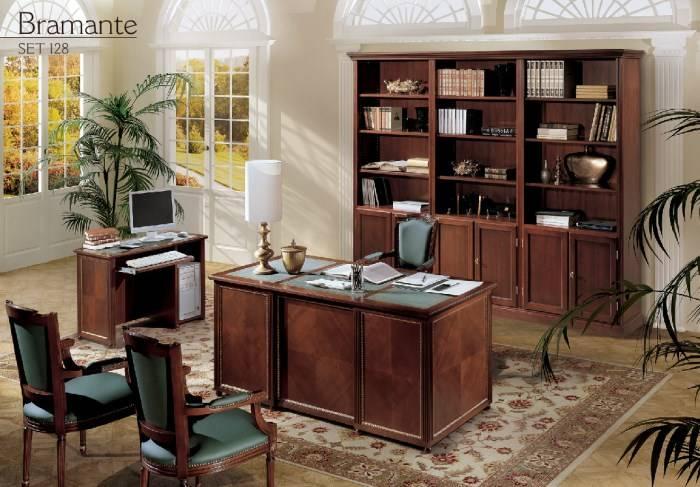 Мебель для кабинета Bramante от Angelo Cappellini