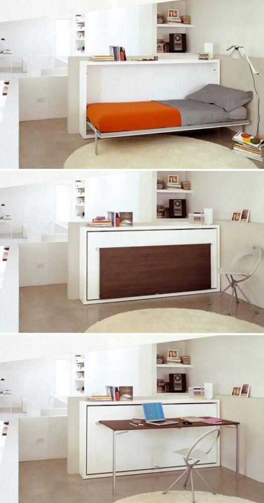 Функциональный набор мебели