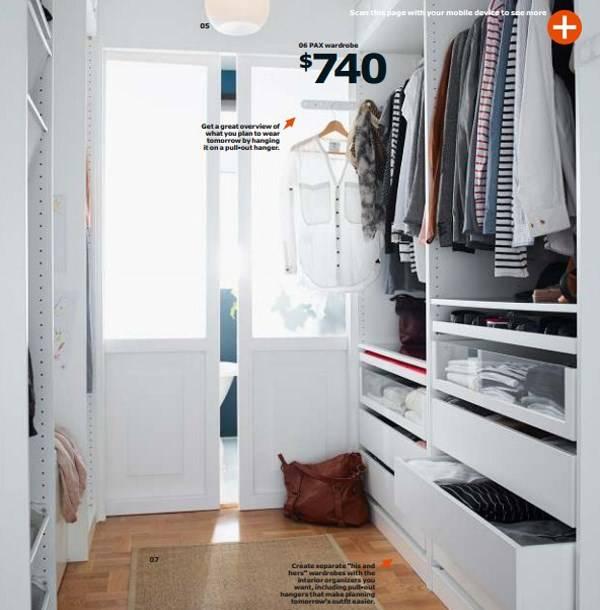 Мебель для гардеробной комнаты IKEA 2015