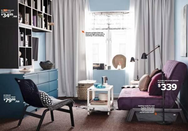 Мебель IKEA 2015 в маленькой гостиной