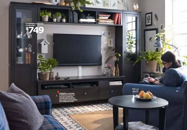 Горка для гостиной IKEA 2015