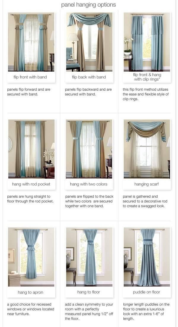 Как подвесить шторы