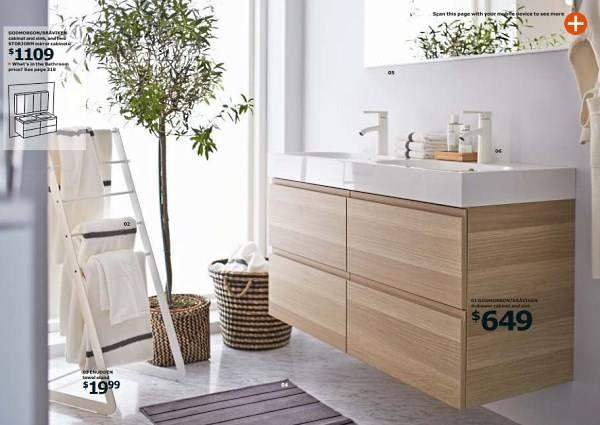 Каталог мебели для ванной IKEA 2015