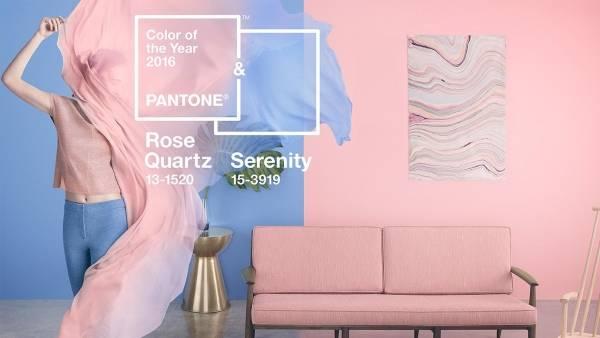 Цвет 2016 года от Pantone