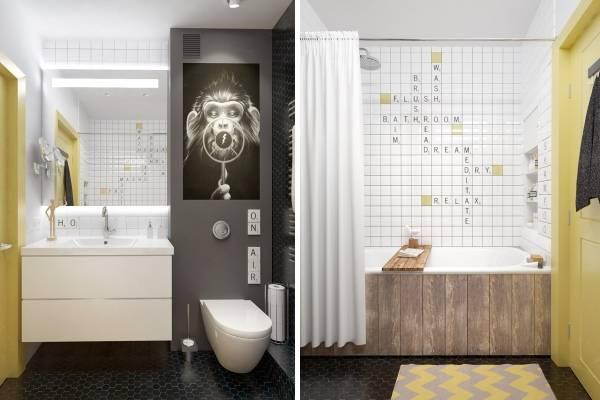 Ванная комната в интерьере однокомнатной квартиры 45 кв м