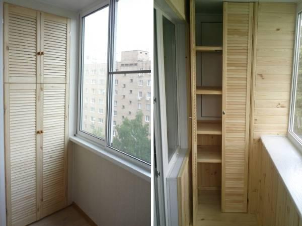 balkonnyy-shkaf-dveri-zhaluzi