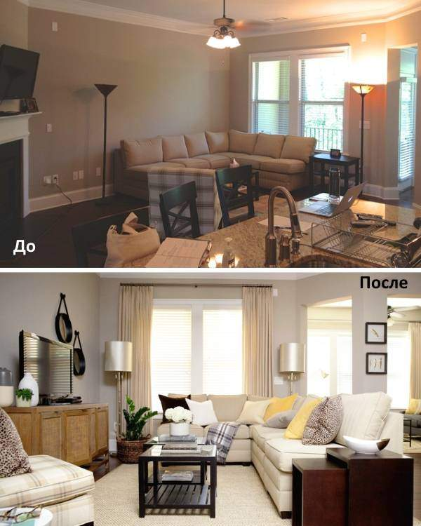 Варианты расстановки мебели в гостиной на фото до и после