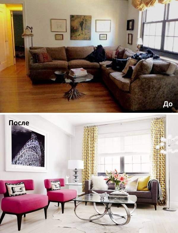 Как расставить мебель в гостиной - фото до и после перестановки