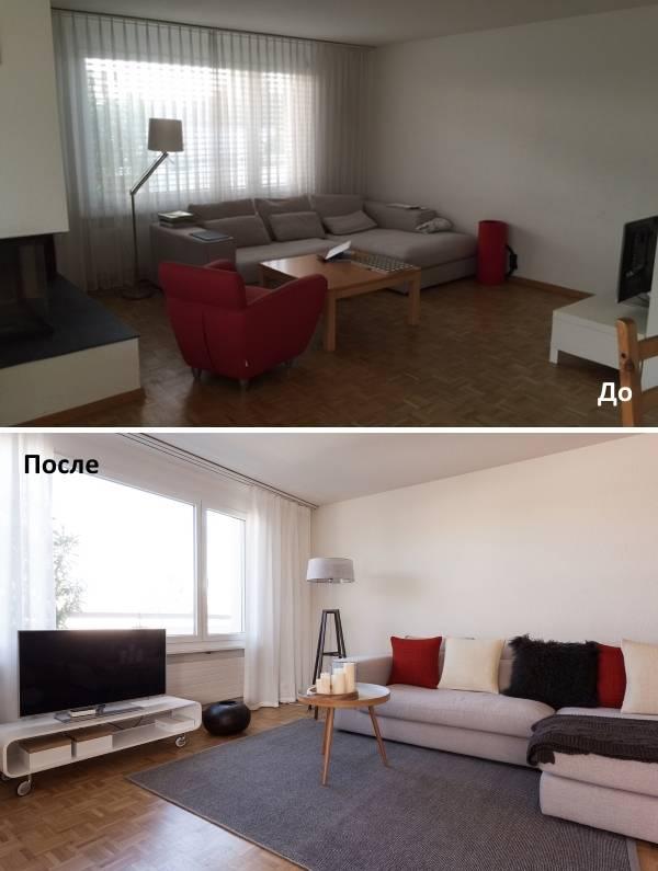Как красиво расставить мебель в зале - фото до и после