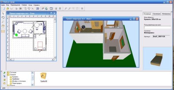 Программа для дизайна VisiCon