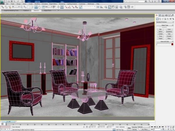 Программа для дизайнеров 3D Studio MAX