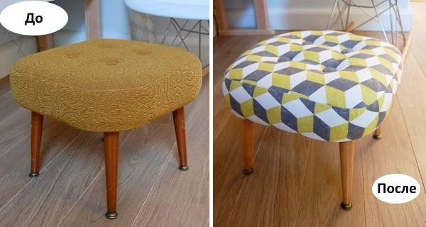 Ремонт мягкой мебели - фото пуфика до и после