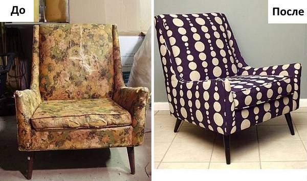 Фото кресла до и после перетяжки и реставрации