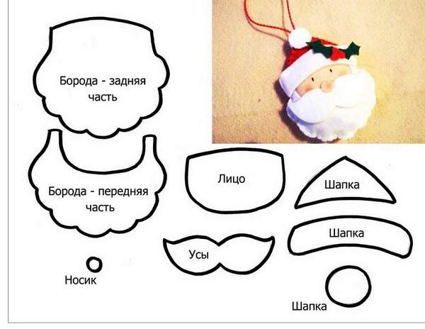 фетровые новогодние игрушки своими руками выкройки, фото 16