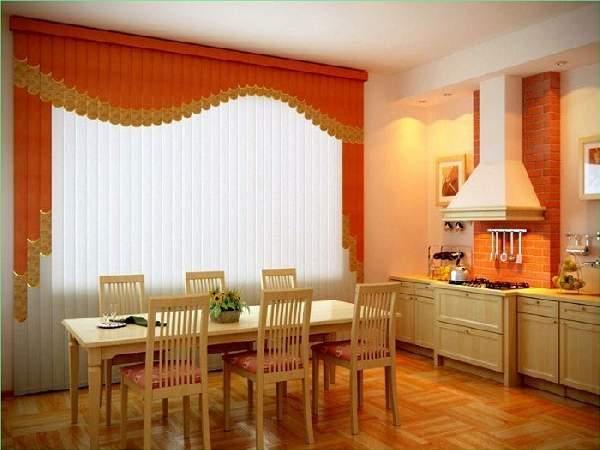жалюзи на окна вертикальные тканевые на кухню, фото 14
