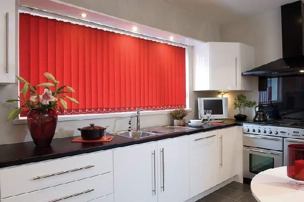 жалюзи на окна вертикальные тканевые на кухню, фото 15