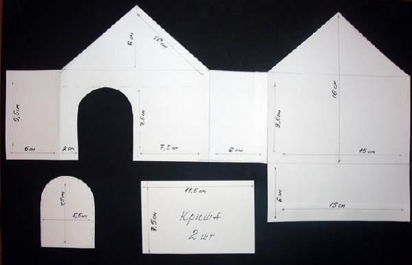 поделка домик своими руками, фото 12