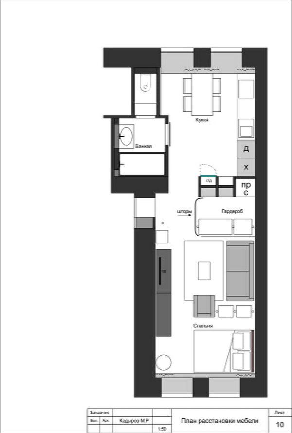 дизайн однокомнатной квартиры распашонки фото