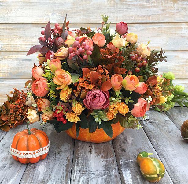 цветы и флористика интерьерный букет осенние радости