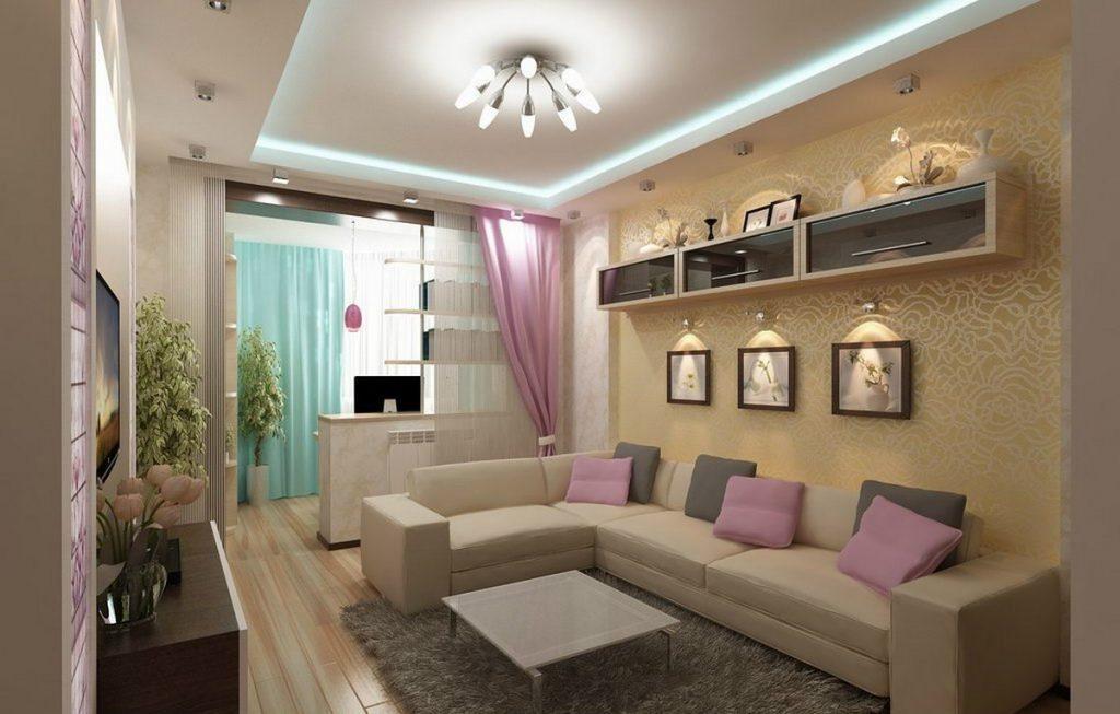 дизайн комнаты 18 м с балконом на фото