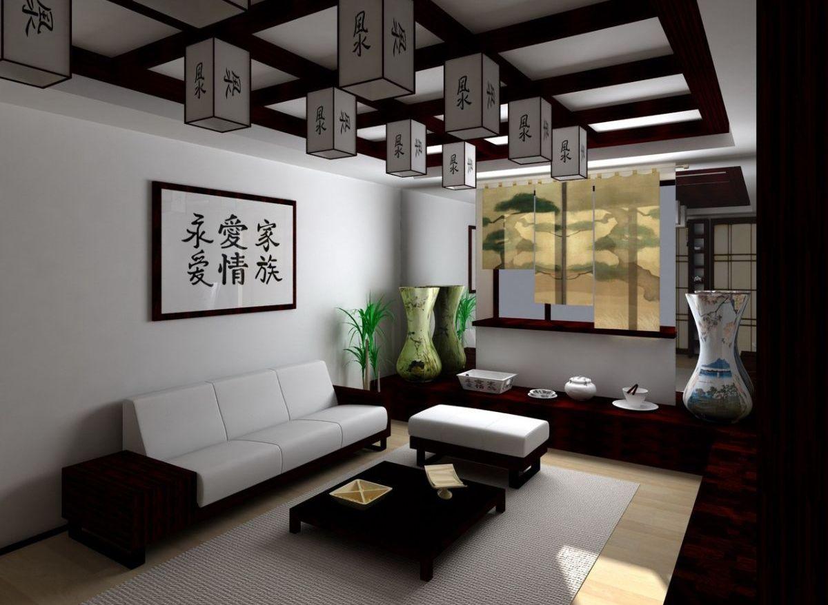японский стиль в интерьере тёмно-коричневые тона